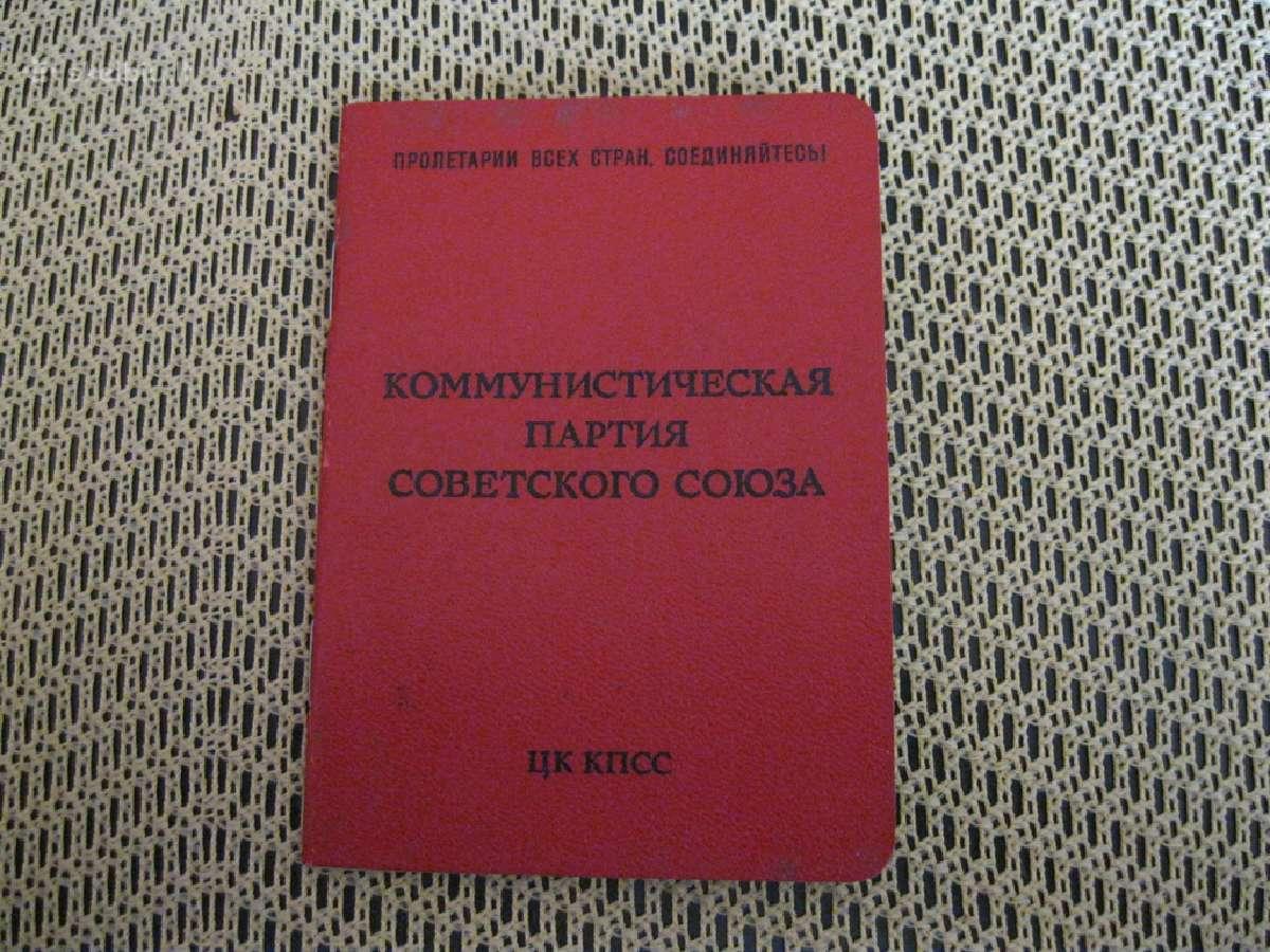 Dokumentas...zr. foto..15,- litu.