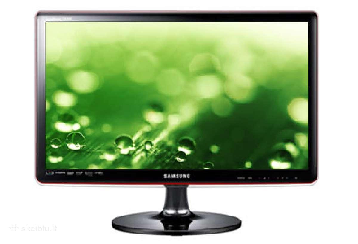 Naudoti LCD monitoriai