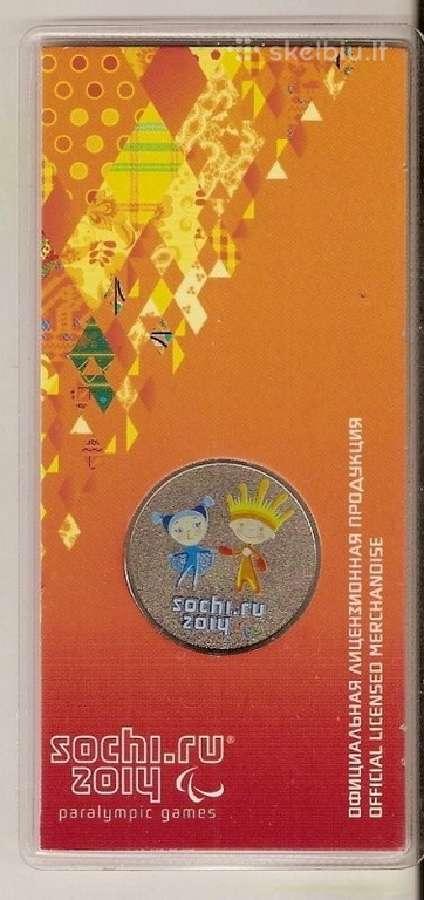 Rusija 2013m. 25 r. spalvota sotchi olimiada 2014