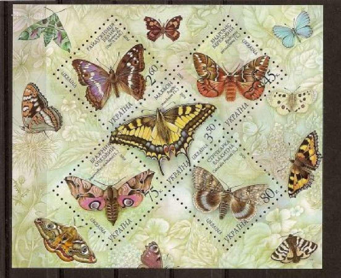 """Parduodu Ukrainos pašto ženklus tema """"fauna """""""