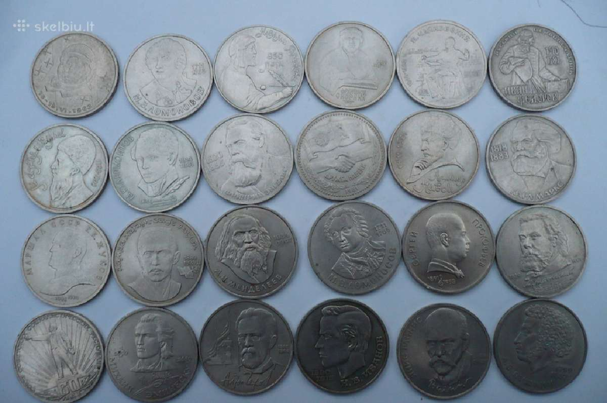 TSRS monetos.