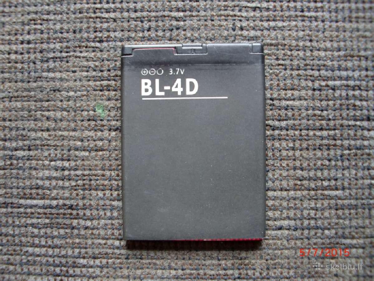 Parduodu baterija Bl-4d