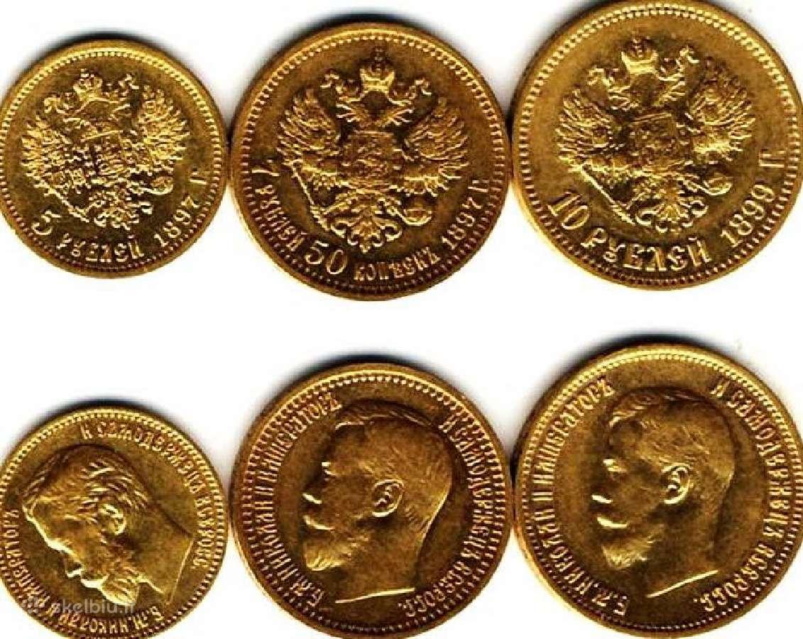 Auksinių monetu supirkimas.