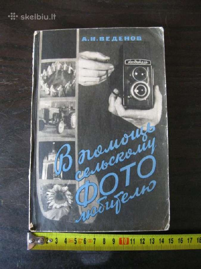 Knyga..zr. foto.03.