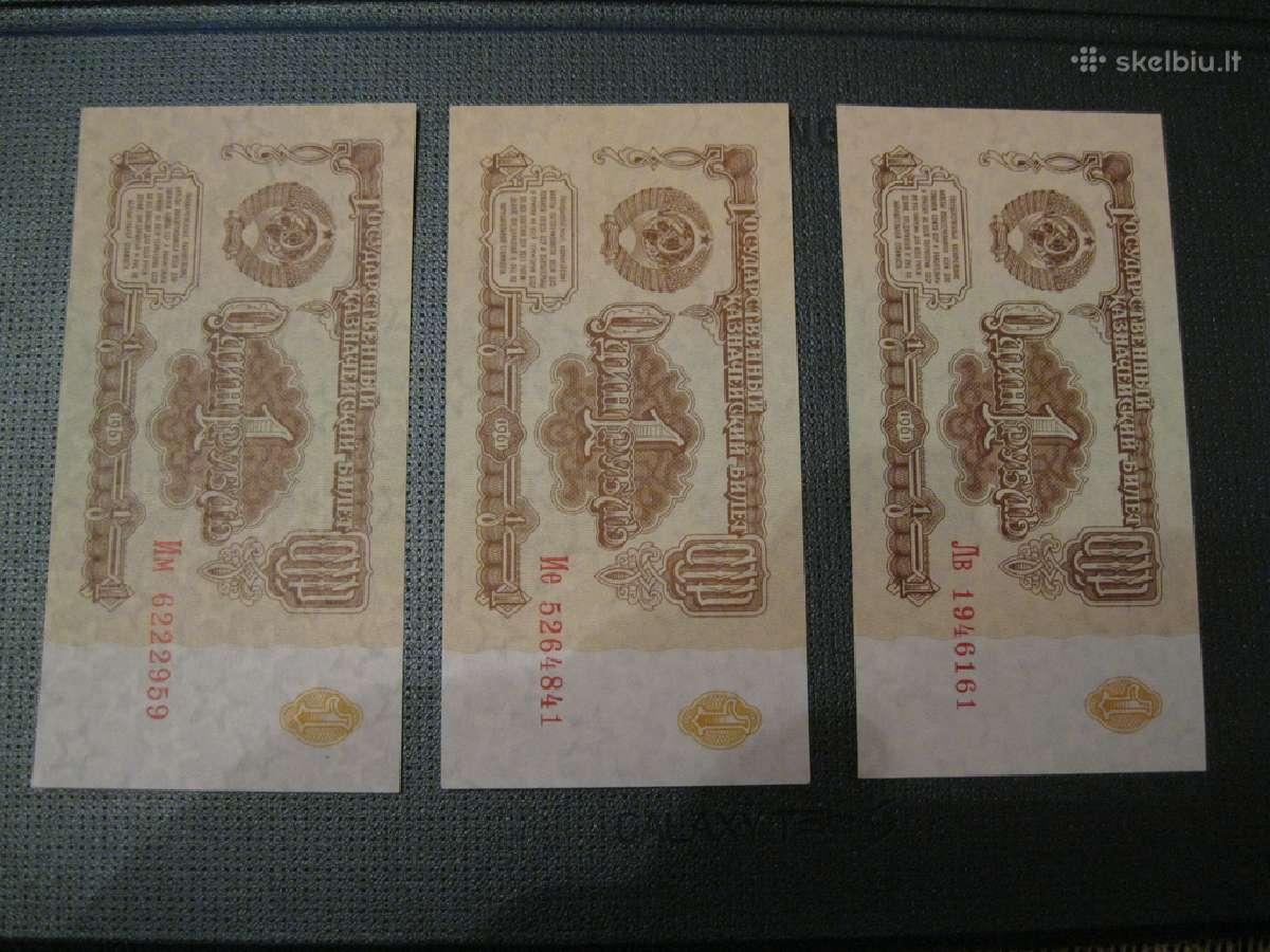 CCP rubbliai Unc .zr. foto. Labai Geros Bukles.