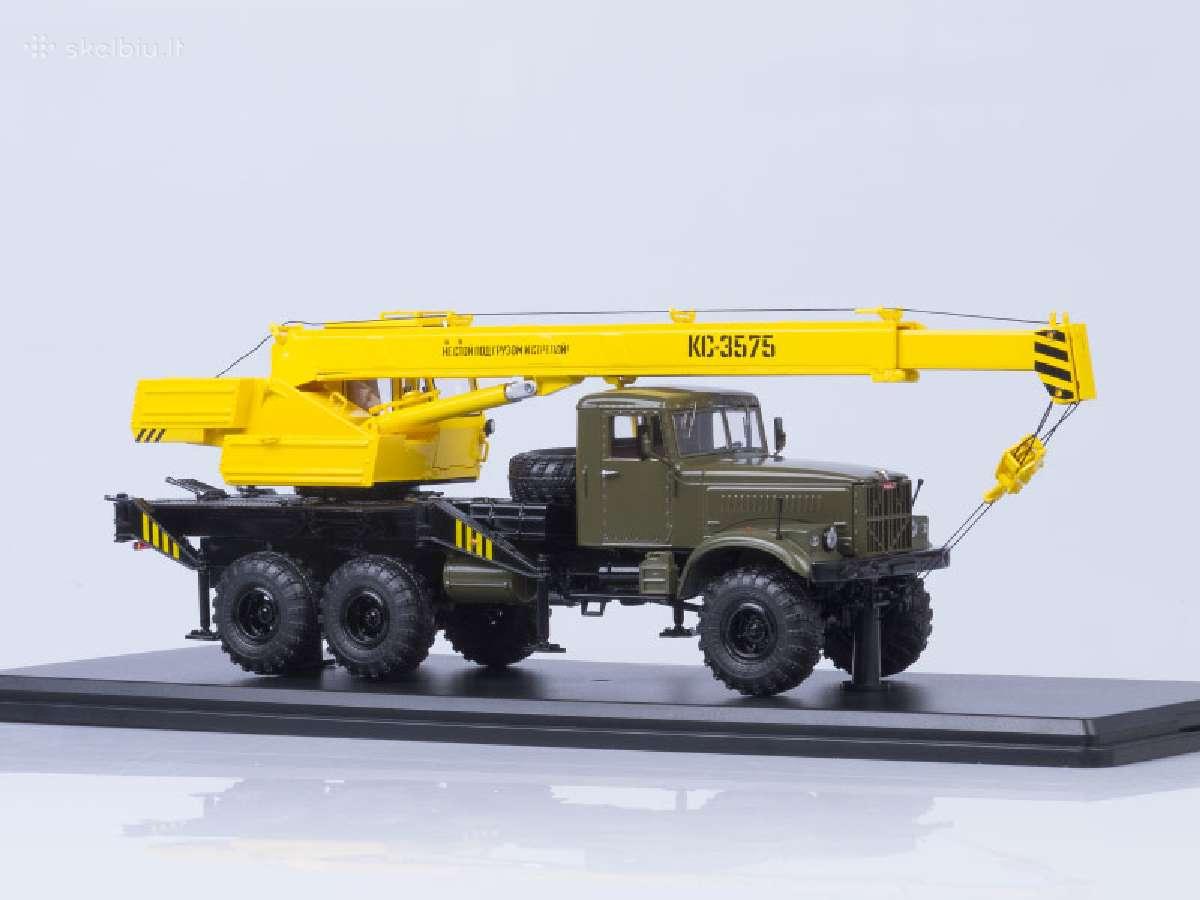 Kc-3575