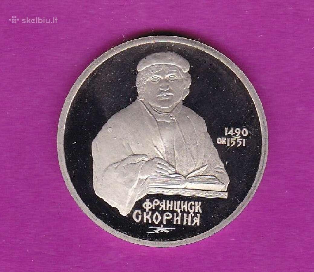 TSRS moneta rublis 1990 Proof Skorina N44+*