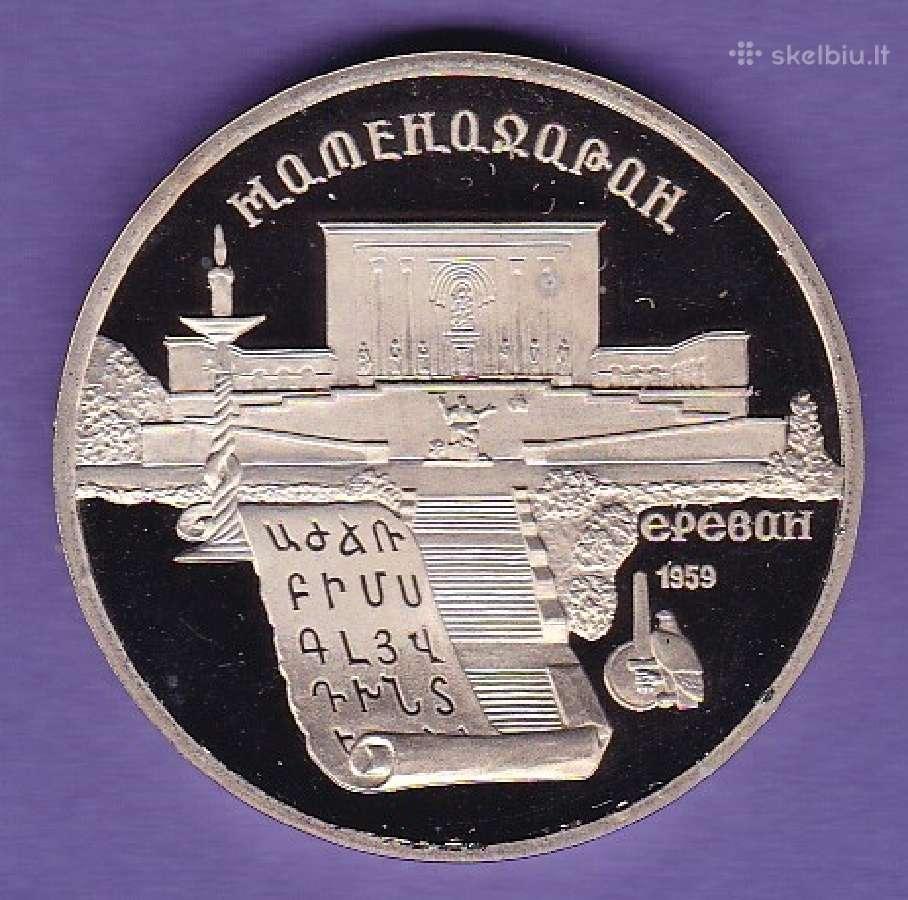 Rusija pinigas 5 rublių 1990m. Matadaran N5+*