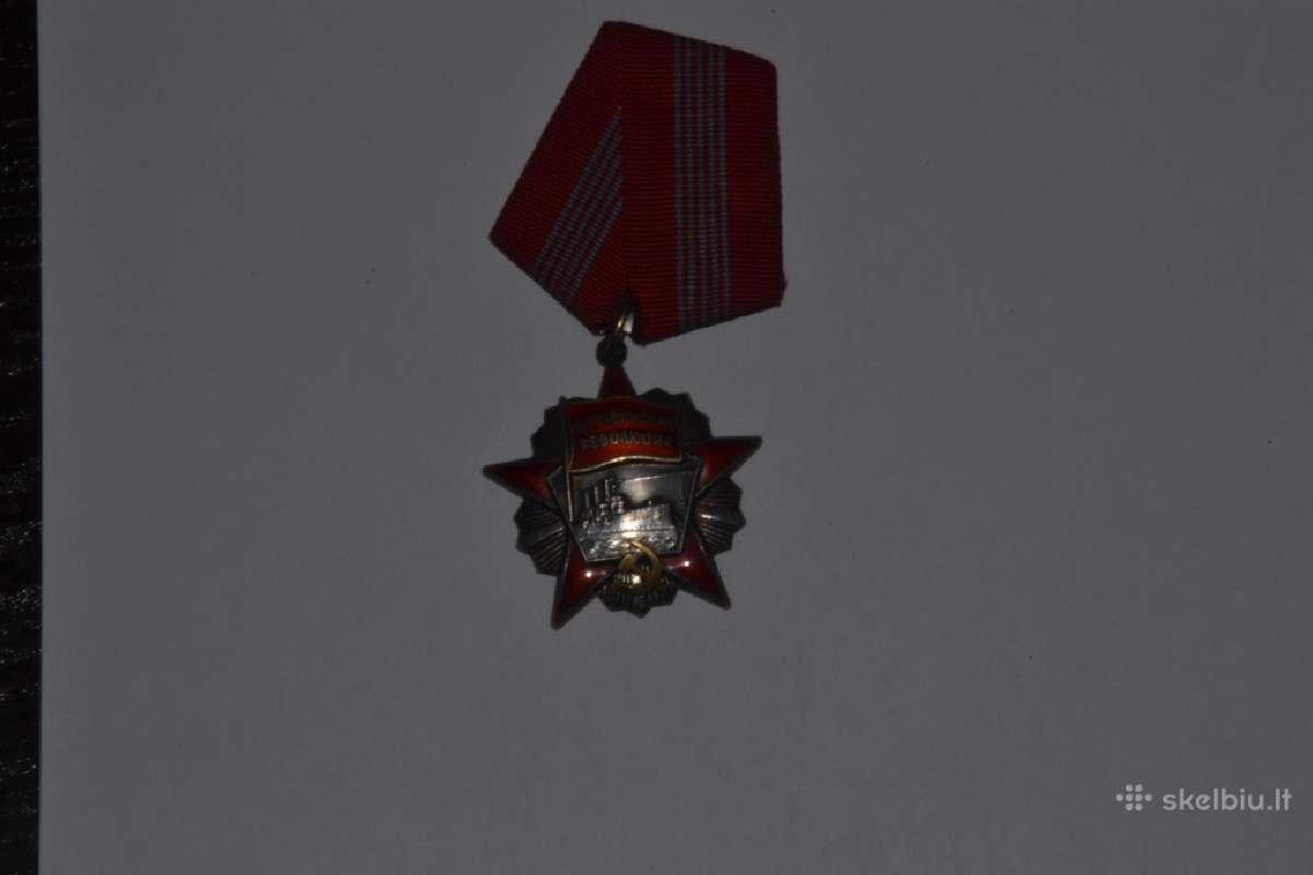 Орден Октябрьская Революция N.83212
