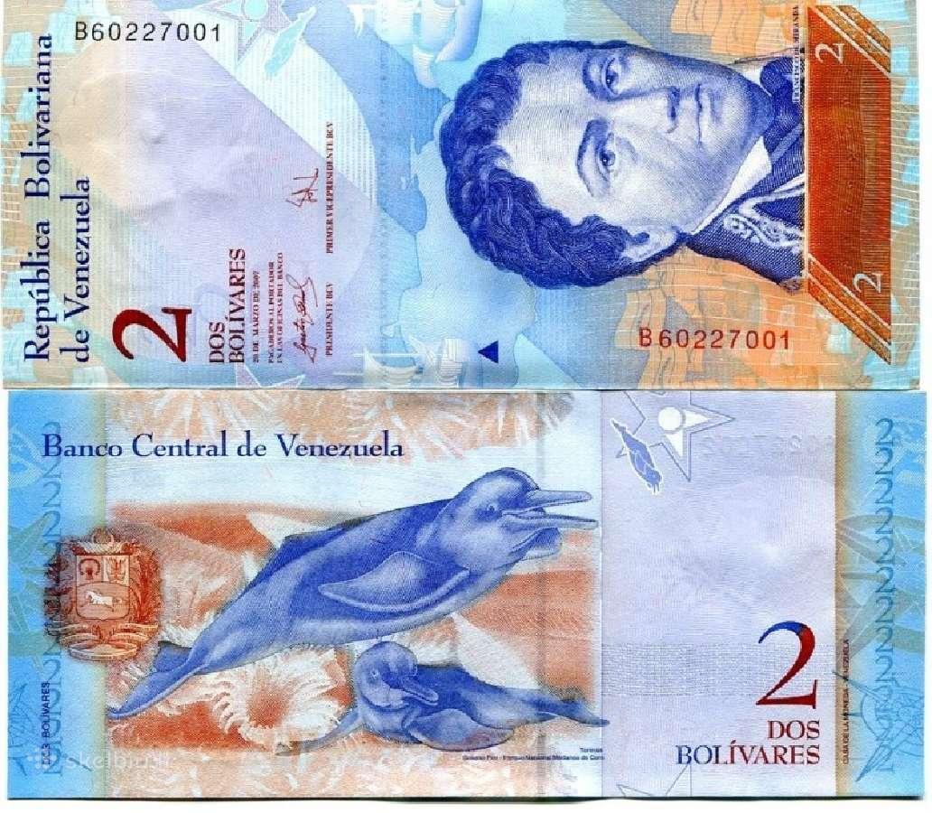 Venesuela 2 Bolivares 2007m. P88 Unc