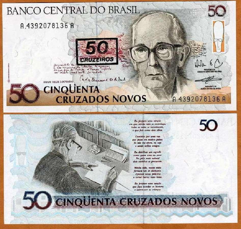 Brazilija 50 Cruzeiros 1990m. P223 Unc