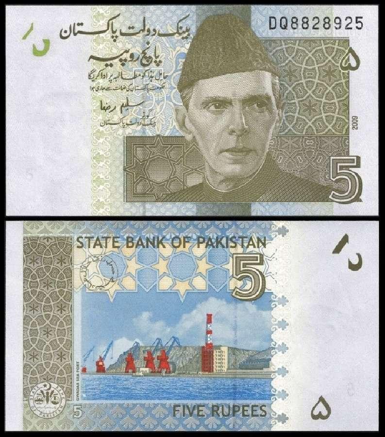 Pakistanas 5 Rupees 2009m. P53 Unc