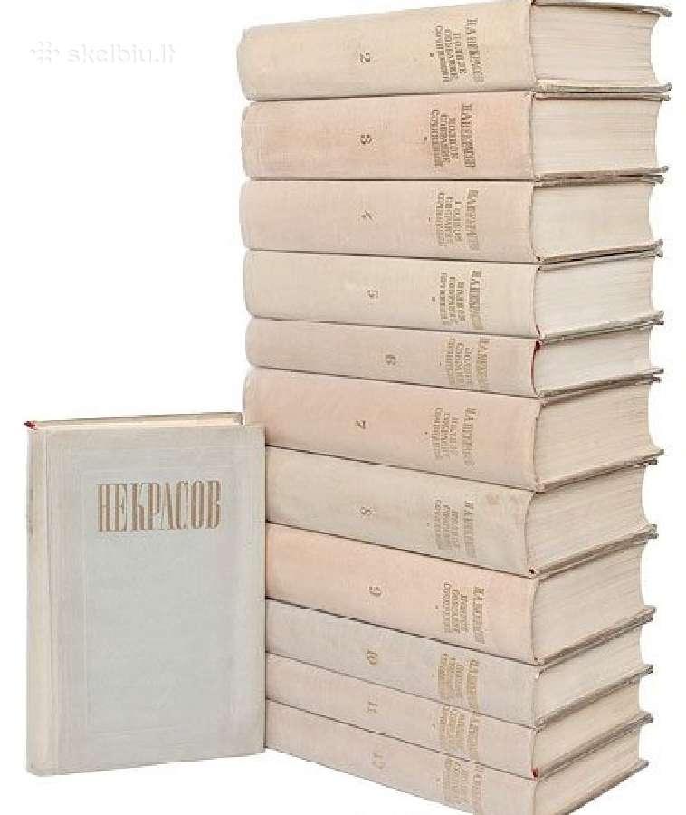 н. А. Некрасов. Полное собрание сочинений и писем