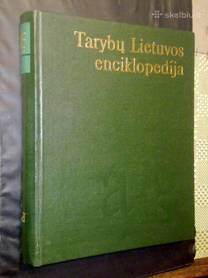 Tarybinė Lietuvos enciklopedija (1-as tomas)