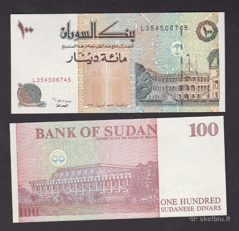 Sudanas 100 Dinars 1994m. P56 Unc