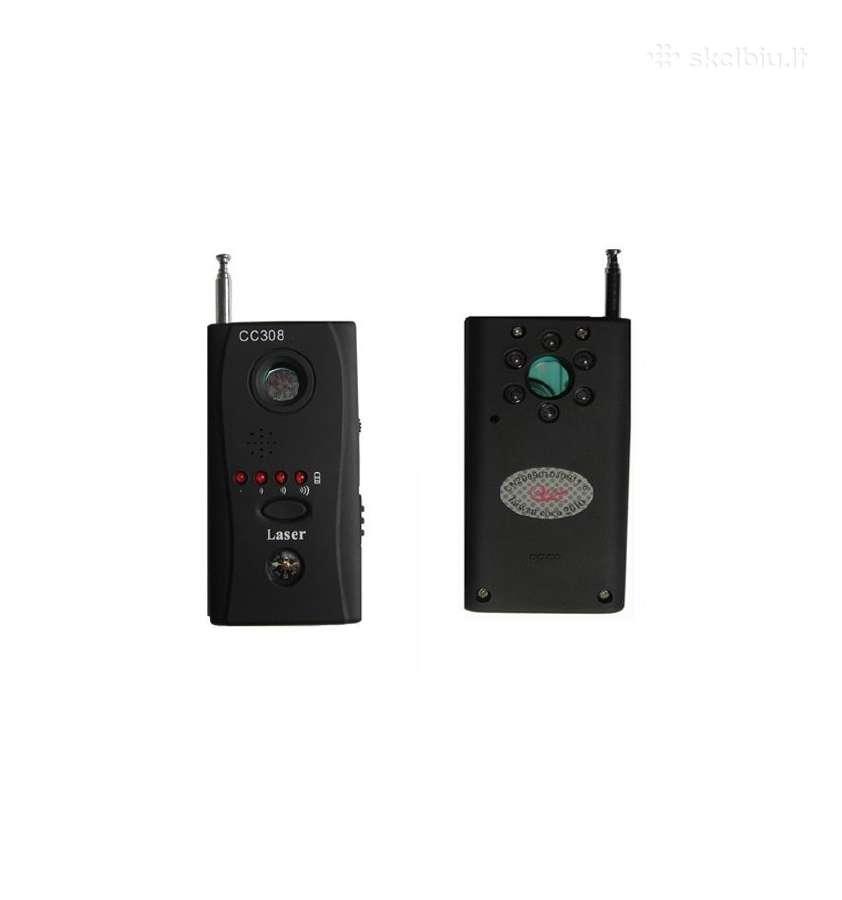 Blakių, Uhf, GPS detektorius (ieškiklis)