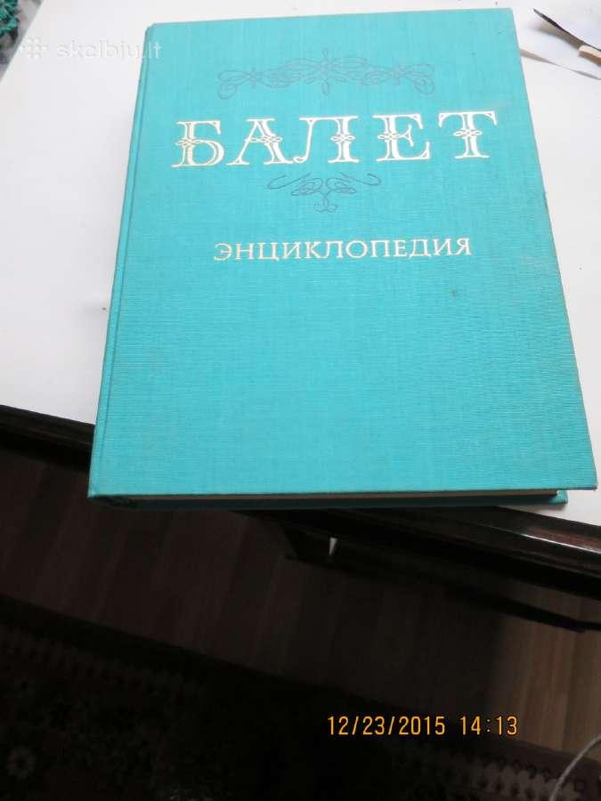1 .baleto enciklopedija -rusu k, M. Sov. enc, 1981