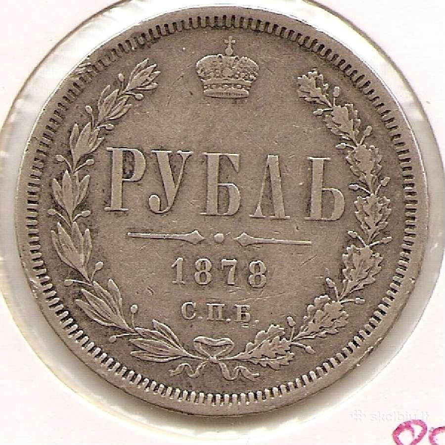 Carine Rusija rublis 1878 Hf (1670)