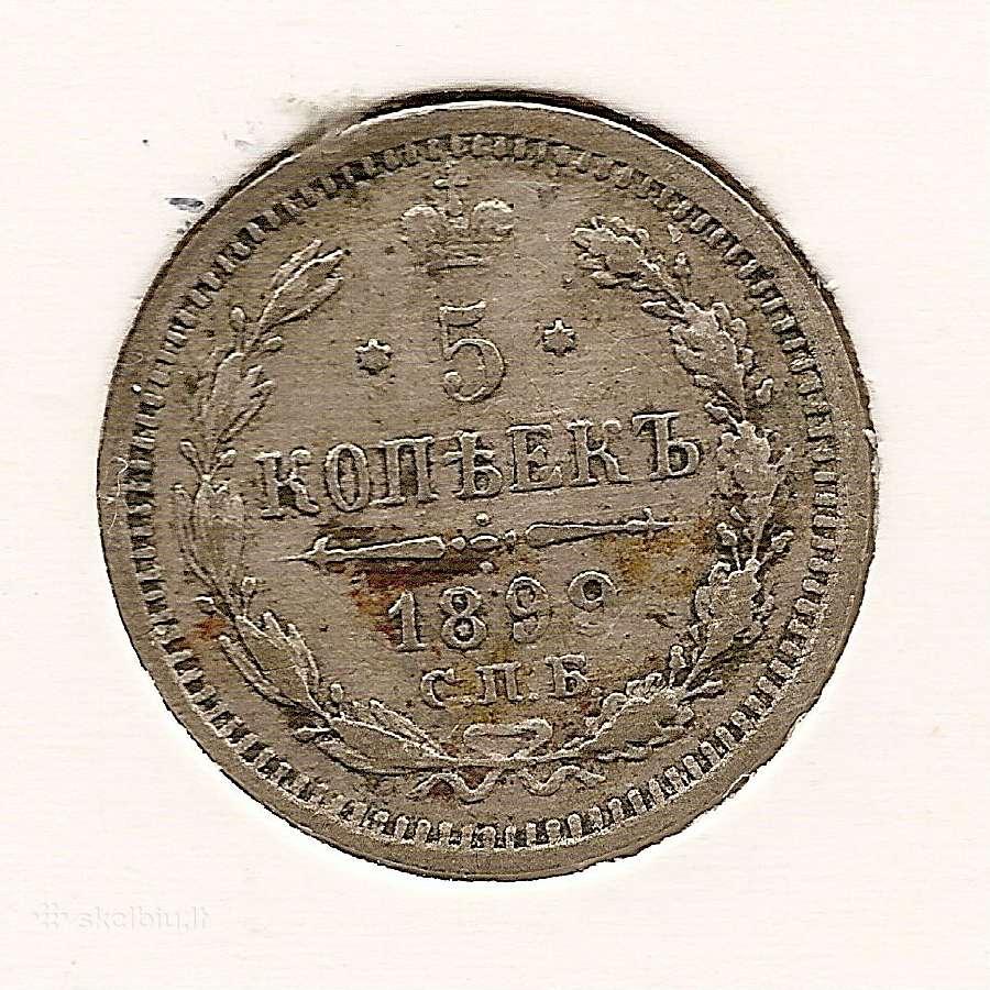 Carine Rusija 20 kapeiku 1899(1610)