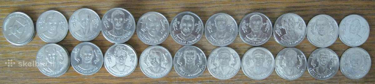 Iki medalių kolekcija
