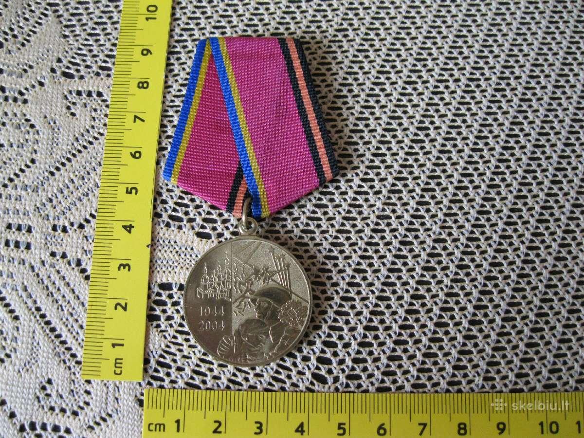 Medalis CCP.zr. foto.id: 26317905