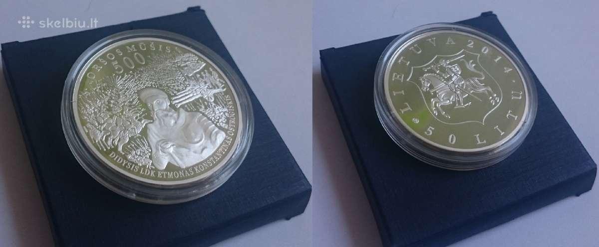 2014m 50 litų moneta, skirta Oršos mūšio 500m