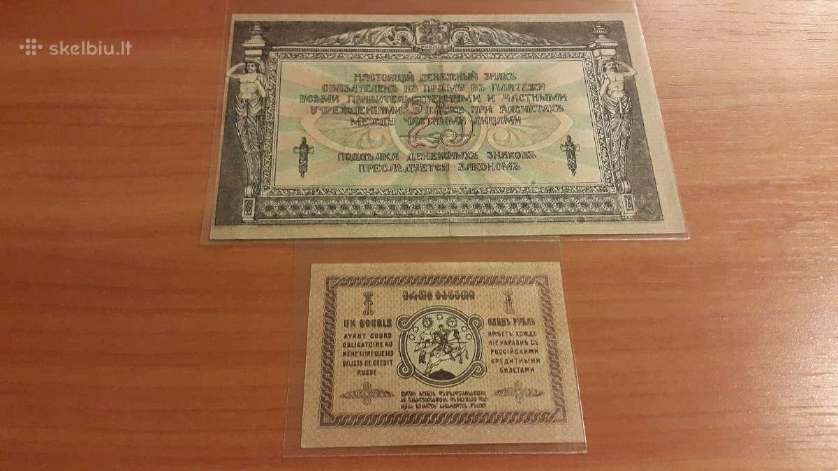 Rusijos banknotai 1918 m.(reti)