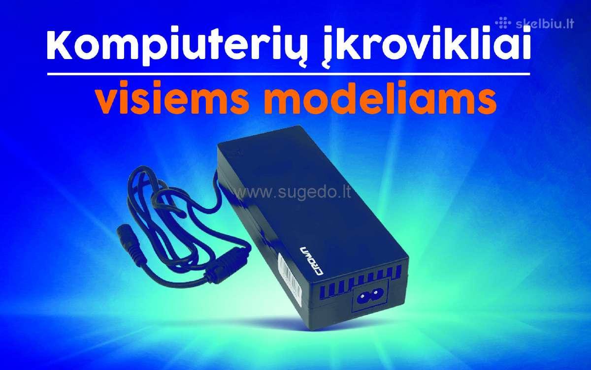 Nešiojamų kompiuterių krovikliai visiems modeliams