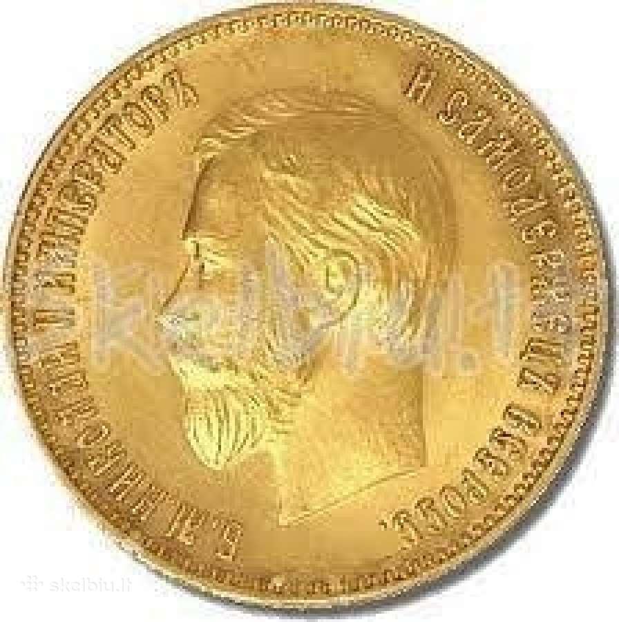 10 rub. auksinė nikolajaus moneta 370-450 eur.