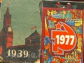 Ieškau senų sieninių plėšomų kalendorių iki 1994 m