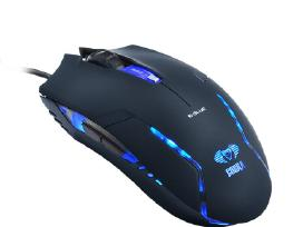 Pelė e-3lue cobra II