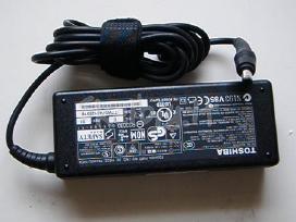 Nauji kompiuteriu pakrovejai, baterijos