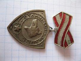 Labai Retas CCP zenkliukas - medaliukas.