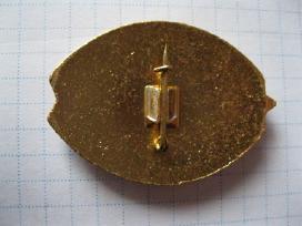 Ltsr gaisrininko Zenklas, lengvo metalo