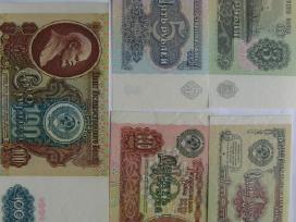 CCP rubliai 1991m. 1,3,5,10,100