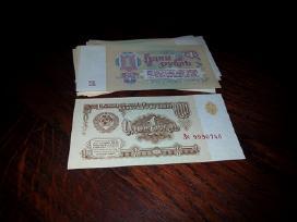 Rubliai iki 1961m.ir nuo 1961m
