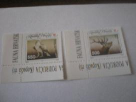 "Parduodu Kroatijos pašto ženklus tema ""fauna """