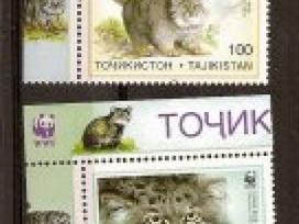 """Parduodu Tadžikijos pašto ženklus tema """"fauna """""""
