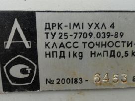 Konturinės pritrinimo stakles, dozatorius Дpk-1m1