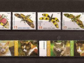 "Parduodu Kipro pašto ženklus tema "" Fauna"":"