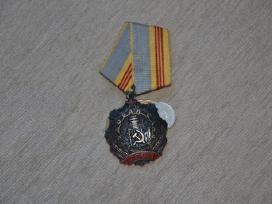 Орден Трудовой Славы 163145
