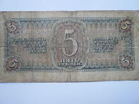 TSRS banknotai