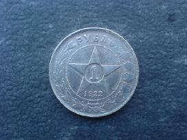 1rublis -1922m. (Gera kopija)