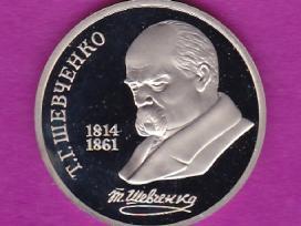 Rusija moneta 1 rublis 1989 Proof Ševčenko N196