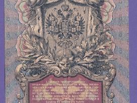 Rusija kupiura 5 rubliu 1909 (1912) Caras N78+*