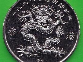 Liberia moneta 1 doleris 1997m. N231+*