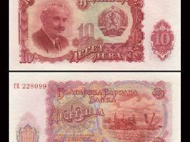 Bulgarija 10 Leva 1951m. P83 Unc