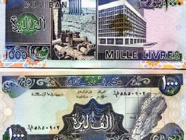 Libanas 1000 Livres 1988m. P69b Unc