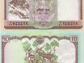 Nepal 10 Rupees 2010m. P61b Unc