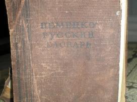 Parduodu vokiečių - rusų žodyną